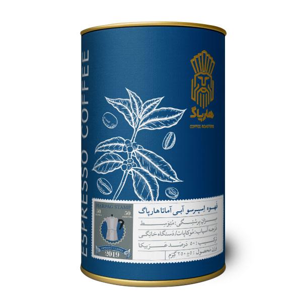 قهوه اسپرسو آبی قوطی