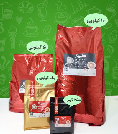 محصولات-فروش-قهوه-عمده