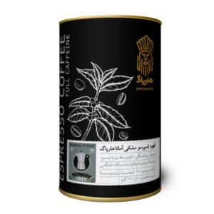 قهوه اسپرسو مشکی - قوطی