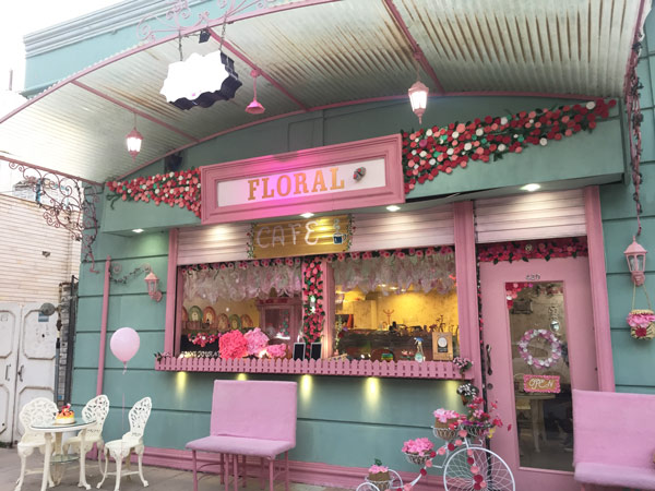 دکور کافه شیراز