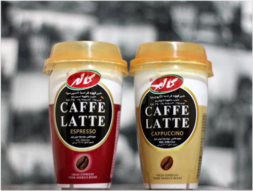 قهوه آماده محصول کاله