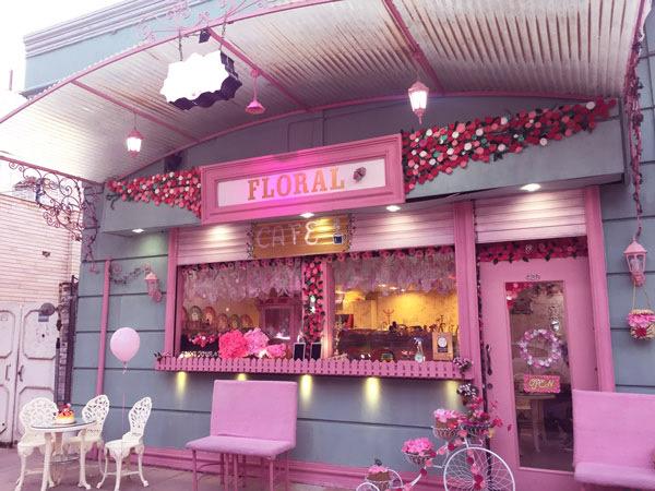 کافه فلورال شیراز